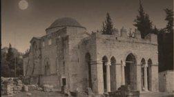 Μονή Δαφνίου: Μουσική φεγγαρόστρατα σ'ένα μνημείο παγκόσμιας κληρονομιάς