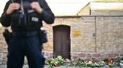 Γερμανία: Σφαγή ήθελε να διαπράξει ο δράστης στο Χάλε