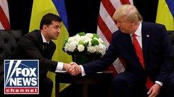Ανησυχία στον Λευκό Οίκο και πριν τη συνδιαλεξη Τραμπ - Ζελένσκι