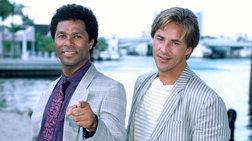 """Θα ξαναδούμε στην οθόνη τους """"Miami Vice"""";"""