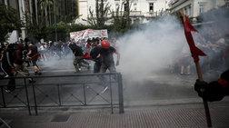 Επεισόδια σε πορεία φοιτητών στην Αθήνα (φωτό)