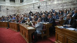 Αναπτυξιακός νόμος: Παράσταση για δύο ρόλους στη Βουλή