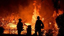 Μαίνονται οι πυρκαγίες στην Καλιφόρνια-Ένας νεκρός