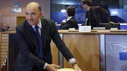 Ο Μοσκοβίσι μιλά για το παρ' ολίγον «Grexit» και την Ελλάδα του σήμερα