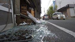 Σεισμός 5,3 Ρίχτερ στην Ιαπωνία