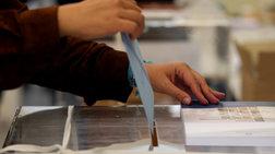 Opinion Poll: Υπέρ προανακριτικής το 62%, υπέρ της ψήφου αποδήμων το 76%