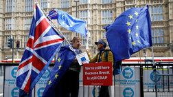 bloomberg---brexit-konta-se-sumfwnia-bretania-kai-ee