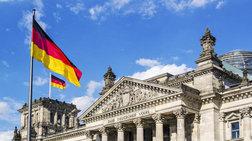 Ερευνα του PEW: Τι πιστεύουν οι Γερμανοί για την επανένωση
