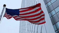 Αξιωματούχος ΗΠΑ: Αμοιβαία επωφελής η συμφωνία με την Ελλάδα