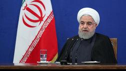 Ιράν: Στη φυλακή για δωροδοκία ο αδελφός του προέδρου Ροχανί