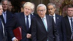 epiteuxthike-sumfwnia-ee-bretanias-gia-to-brexit