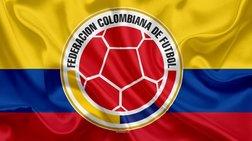 Οι ποδοσφαιριστές απειλούν με απεργία στην Κολομβία