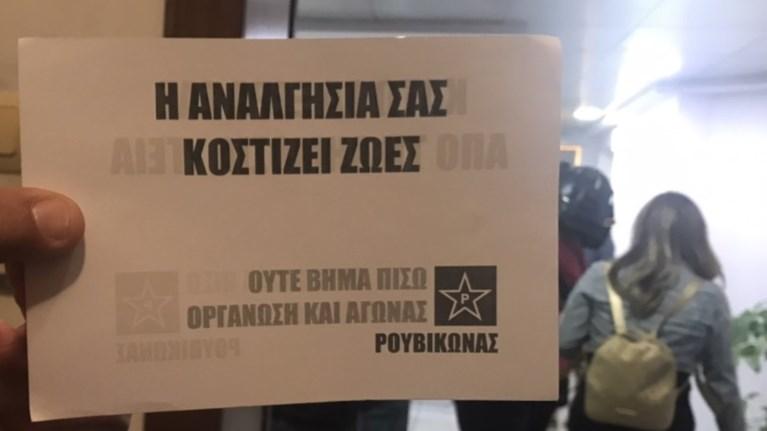 ston-eisaggelea-23xronos-gia-tin-epithesi-sto-grafeio-tou-b-kikilia