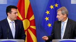 b-makedonio-sumboulio-arxigwn-kai-skepseis-gia-paraitisi-zaef