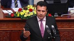 b-makedonia-prospatheies-na-apotrapoun-oi-prowres-ekloges