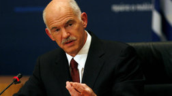 papandreou-i-ee-prepei-na-ginei-ena-project-oikologiko-green-project