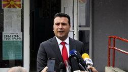 epi-ksurou-akmis-i-b-makedonia-me-tin-apofasi-gia-prowri-kalpi