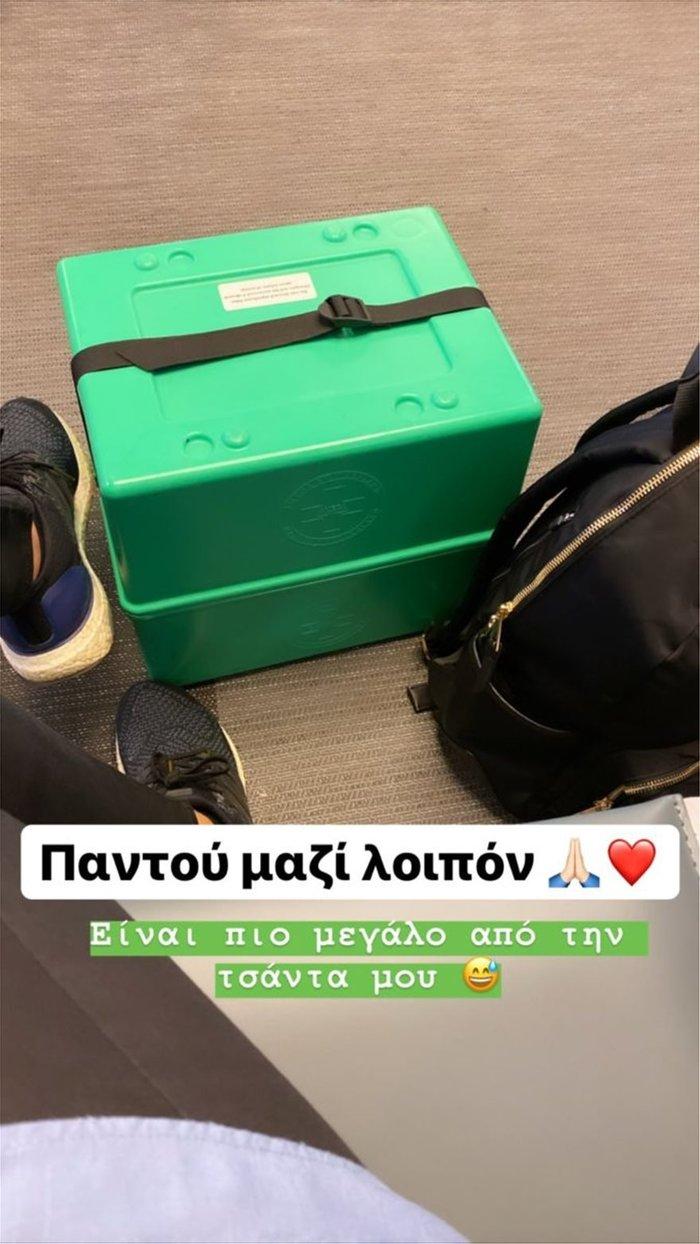 Δούκισσα Νομικού: To πράσινο κιβώτιο που κουβαλά μαζί της μετά τη γέννα