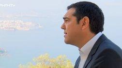 tsipras-o-mitsotakis-tha-parakalaei-mi-xalasei-i-sumfwnia-twn-prespwn