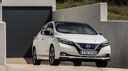 Nissan Leaf: Το ηλεκτρικό που …δεν προκαλεί ηλεκτροπληξία