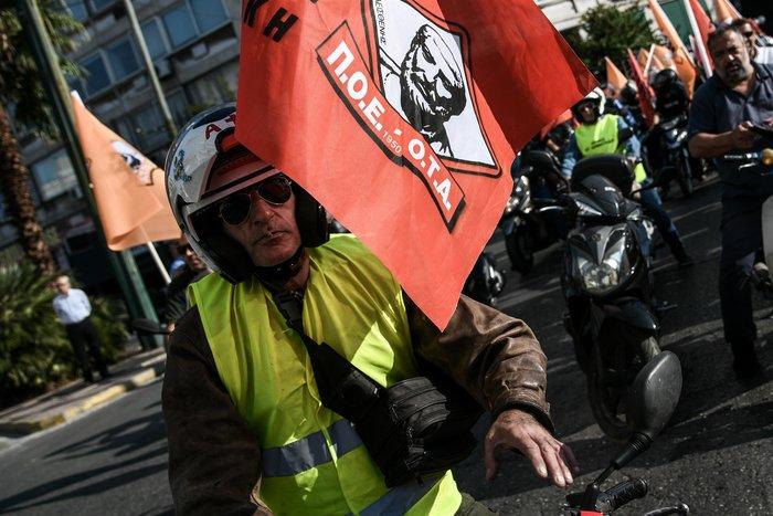 ΠΟΕ-ΟΤΑ: Κλιμάκωση κινητοποιήσεων με μηχανοκίνητη πορεία - εικόνα 4