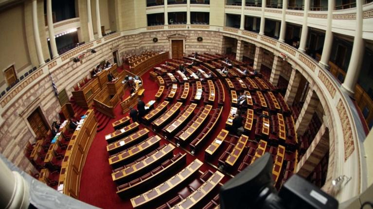 Αναπτυξιακό νομοσχέδιο: Ενστάσεις αντισυνταγματικότητας και ονομαστική