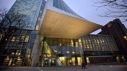 ΕΚΤ: Aμετάβλητα τα επιτόκια-Νέες αγορές ομολόγων από την 1η Νοεμβρίου