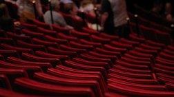 ΟΑΕΔ: Οι δικαιούχοι και πάροχοι για θεατρικές παραστάσεις