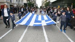 Ποιοι δρόμοι θα είναι κλειστοί στην Αττική για την 28η Οκτωβρίου
