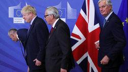 oi-eurwpaioi-apofasizoun-gia-tin-nea-paratasi-sto-brexit