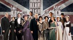 """Οι 100 πιο δημοφιλείς συνταγές του """"Downton Abbey"""""""
