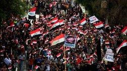 Ιράκ: Διαδηλωτές πυρπόλησαν κυβερνητικό κτίριο στη νότια πόλη Νασιρίγια