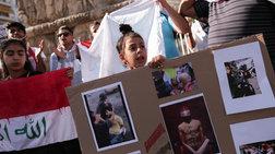 Θεσσαλονίκη:Συγκέντρωση προσφύγων για τις ταραχές στο Ιράκ