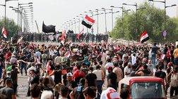 Ιράκ: Στους 23 οι νεκροί από τις σημερινές βίαιες διαδηλώσεις