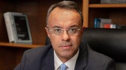 """Σταϊκούρας:""""Θα σεβαστούμε τις αποφάσεις του Ανωτατου Δικαστηρίου"""""""