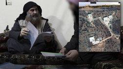 Πώς έγινε η αμερικανική επιχείρηση κατά του αρχηγού του ISIS