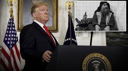 Ανακοίνωση Τραμπ: O αρχηγός του ISIS  Αλ Μπαγκντάντι είναι νεκρός