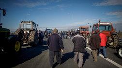 Καταδίκη 11 αγροτών που συμμετείχαν σε κινητοποίηση, τον Δεκέμβριο του 2016