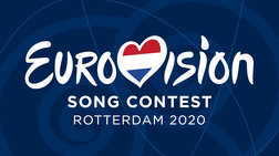 Eurovision 2020: Tραγουδίστρια που είχε φτάσει στην 3η θέση για την Ελλάδα