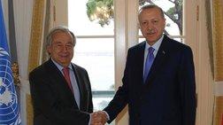 ΟΗΕ: Δεν συζητήθηκε το Κυπριακό στη συνάντηση Γκουτέρες - Ερντογάν
