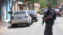 Σύλληψη ενός εκ των μεγαλύτερων διακινητών ανθρώπων στον κόσμο