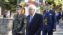 Παυλόπουλος: Είμαστε έτοιμοι να υπερασπισθούμε τα σύνορα και το έδαφος μας