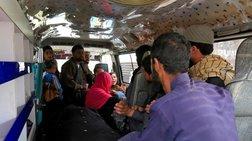Εννέα παιδιά νεκρά από έκρηξη νάρκης στο Αφγανιστάν
