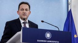 Πέτσας: Ο ΣΥΡΙΖΑ ξέχασε τα 40 δισ. που χάθηκαν το 2015