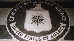 Όταν η CIA «σκότωσε» τον πρώτο εμπορικό προσωπικό υπολογιστή