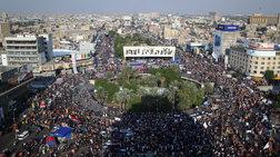 Απεργίες στη Βαγδάτη και στο νότιο Ιράκ με αίτημα να πέσει η κυβέρνηση