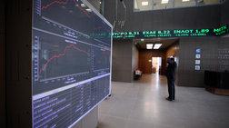 Στην κορυφή του παγκόσμιου χάρτη αποδόσεων το Χρηματιστήριο Αθηνών