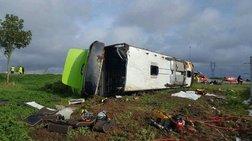 Αναποδογύρισε λεωφορείο στη Γαλλία - 33 τραυματίες