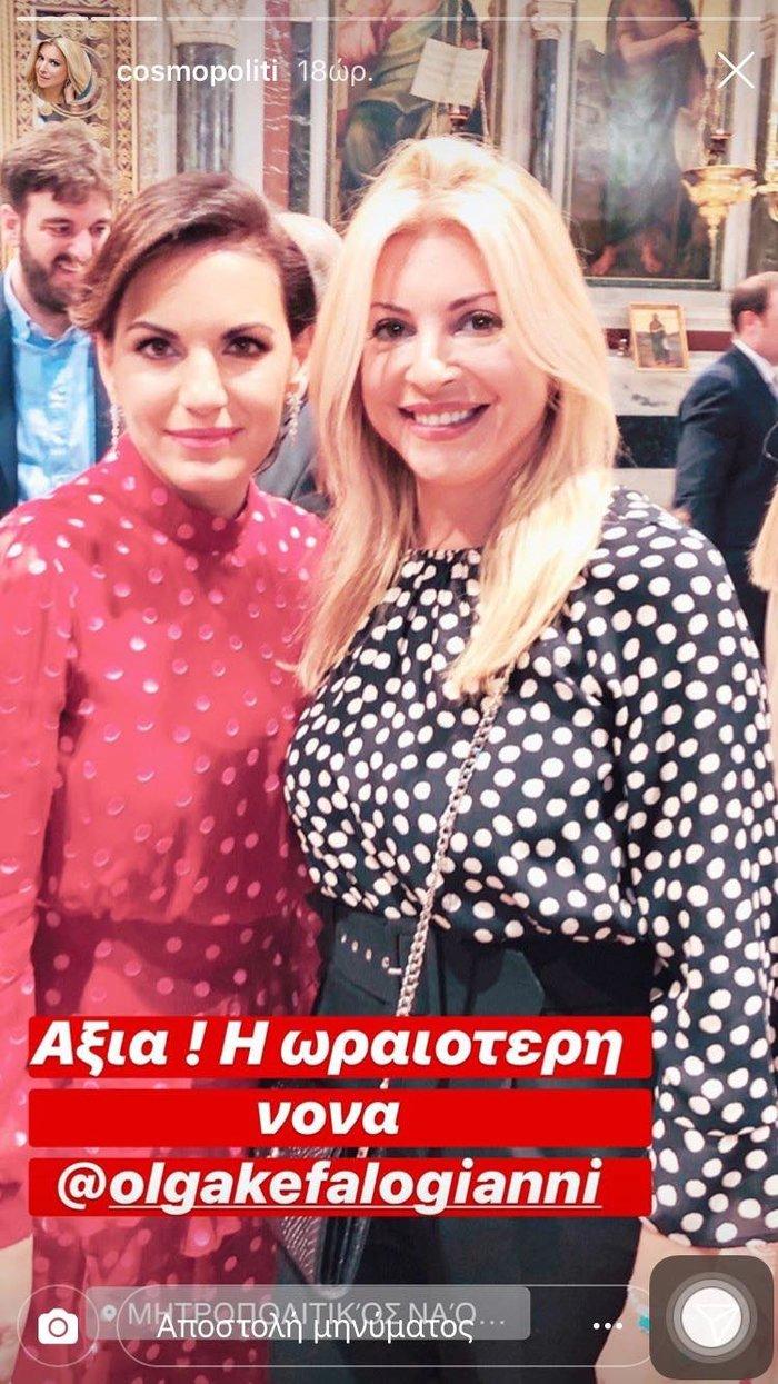 Νονά με κατακόκκινο σύνολο η Όλγα Κεφαλογιάννη [Εικόνες] - εικόνα 2