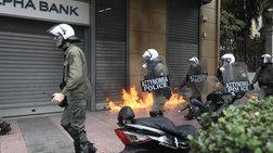 Ενταση στην πορεία των μαθητών στην Αθήνα, χημικά και μολότοφ